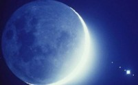 new-year-blue-moon1-300x220
